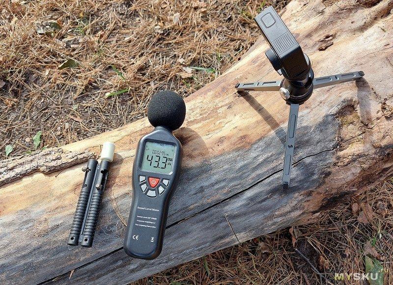 Патрон звуковой резьбовой «Гром» для сигнала охотника