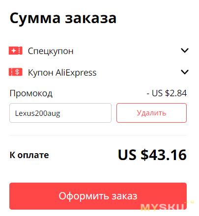 Портативный ЦАП SHANLING UA1 PRO ES9219C за .16
