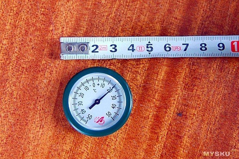 Маленький легкий термометр