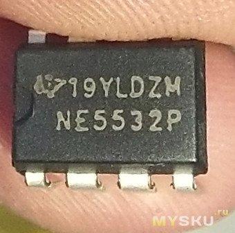Комплект для сборки усилителя 2.1 на TDA7377