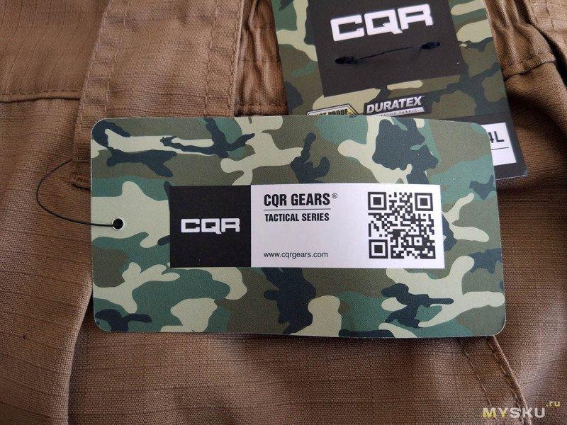 Брюки-карго CQR Gears TLP109 в стиле милитари