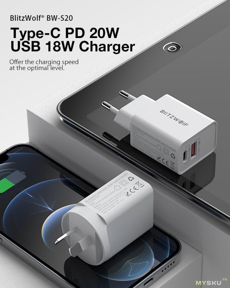 Зарядное устройство BlitzWolf® BW-S20 20 Вт  PD3.0 QC3.0 за 10.99$