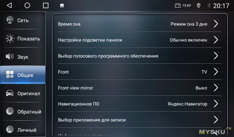 Ownice K7 - универсальная 2DIN магнитола на Android 10