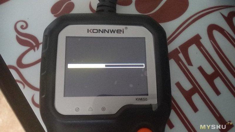 Аккумуляторный тестер KONNWEI KW650 6 В /12 В