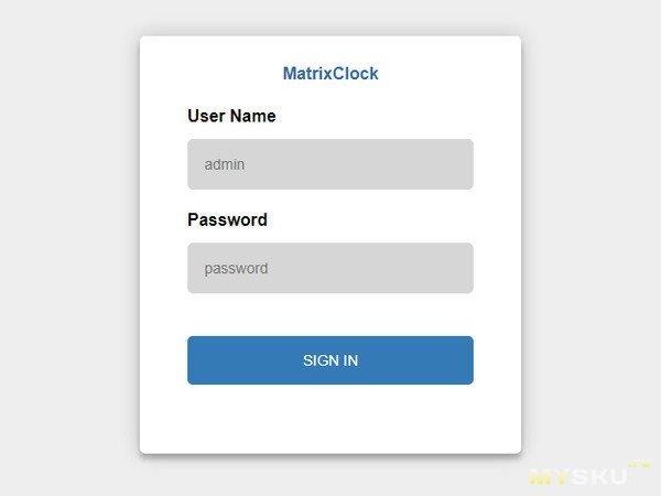 MatrixClock - делаем WiFi часы за