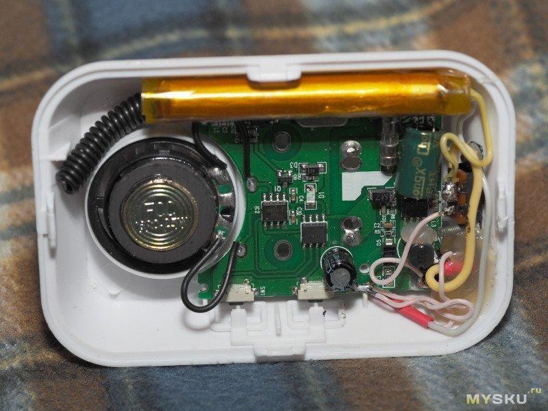 Беспроводной дверной звонок CACAZI - доработка