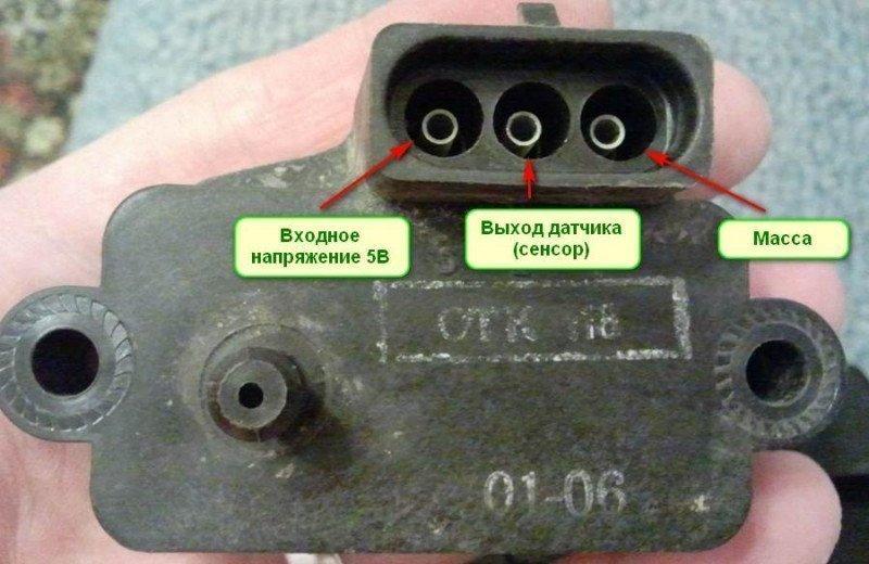 Daewoo Lanos Датчик абсолютного давления (ДАД) арт. 16137039 (GM 12569240)