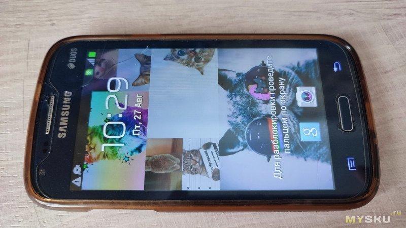Touch Screen для старого телефона Samsung i8262
