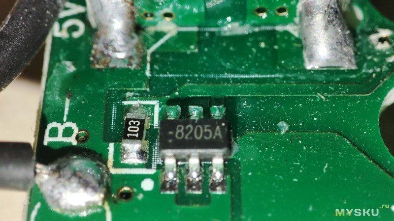 Линзовик XANES® XHP50, встроенная зарядка, индикация заряда