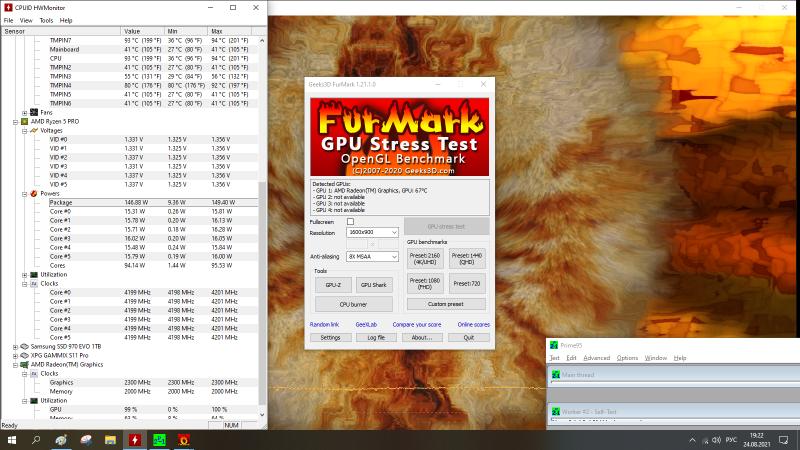 Обзор и тестирование кулера для процессора be quiet! SHADOW ROCK 3