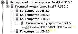 Внешняя гигабитная сетевая карта RJ45/USB 3.0 ESR