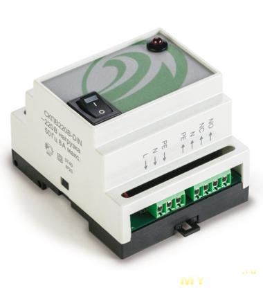 Система сигнализации о наличии протечек Neptun СКПВ220В-DIN - ремонт и устройство.